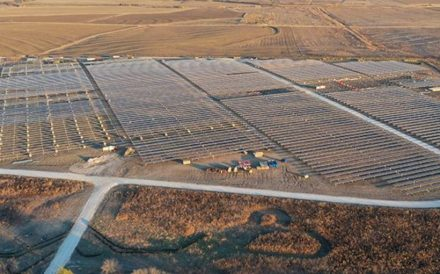 Pflugerville Solar Facility