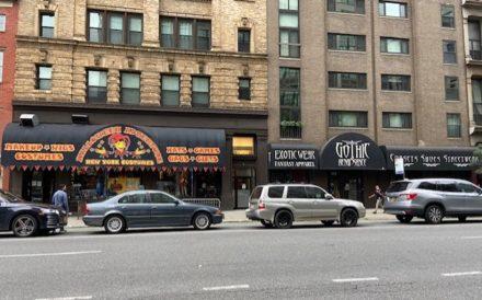 808 Broadway retail condominium Greenwich Village East Village