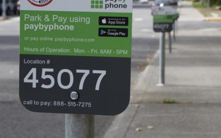 PayByPhone Parking App